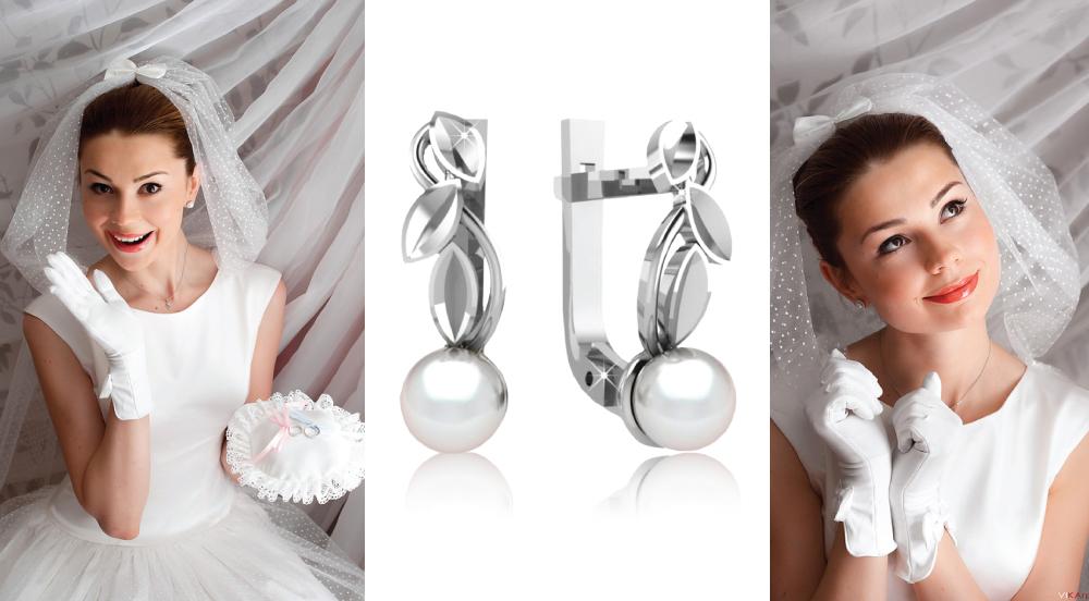 0dfdc9c669f Как подобрать украшения на свадьбу для невесты — Покровский ...